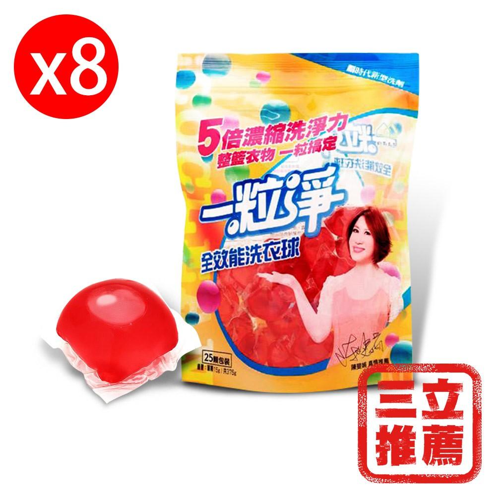 陳裴娟代言一粒淨洗衣膠囊-電電購