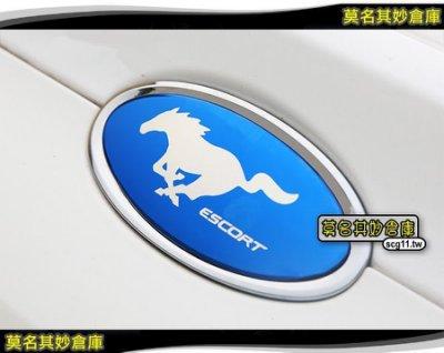 莫名其妙倉庫【SL016 野馬風格裝飾車標】前後 LOGO 不鏽鋼裝飾 送方向盤 福特 Ford 17年 Escort