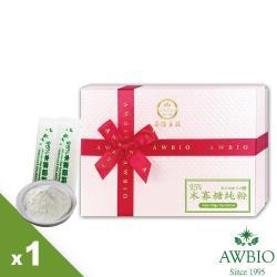 【美陸生技】天然植物纖維95%木寡糖純粉(益生菌)【經濟包30包/盒】AWBIO