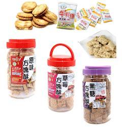 台灣上青 鮮奶方塊酥X1、黑糖方塊酥X1、杏仁方塊酥X1、蔓越莓牛軋糖麥芽餅X1、原味牛軋糖麥芽餅X1、咖啡牛軋糖麥芽餅X1【共6款組合】