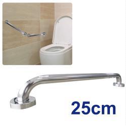 【感恩使者】浴室扶手 ZHCN1742 (25cm不鏽鋼安全扶手)