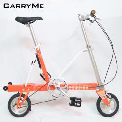 CarryMe SD 8吋充氣胎版 單速鋁合金折疊車-鮮橙橘