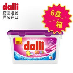 德國達麗Dalli 護色洗衣膠囊14球x6盒