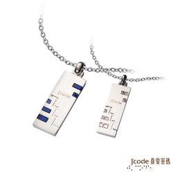 Jcode真愛密碼 溫柔時刻純銀成對墜子 送白鋼項鍊
