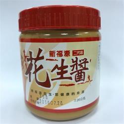 【新竹新福源】 特製花生醬 3瓶(350G/瓶)
