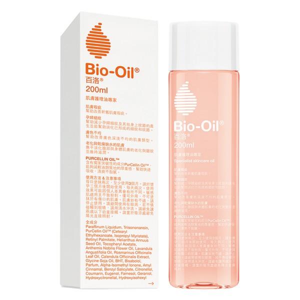 Bio-oil 百洛 專業護理油/撫紋(200ml)【公司貨】【麗兒采家】