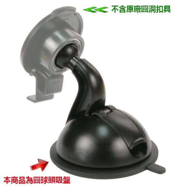 garmin drive assist DriveSmart 50 51 2567T 2555魔術吸盤支架子中控台吸盤