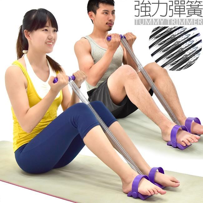 強力彈簧 腳踏拉繩拉力器D037-1017拉力繩拉力帶彈力繩彈力帶健腹機健腹器擴胸器運動健身器材推薦trx