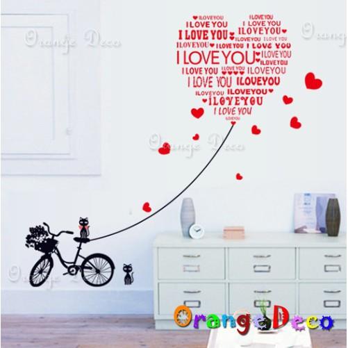 【橘果設計】愛心自行車 壁貼 牆貼 壁紙 DIY組合裝飾佈置