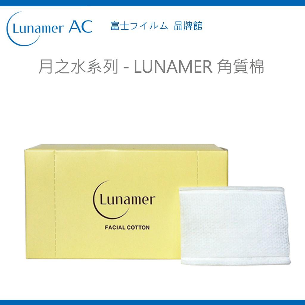 富士品牌館 LUNAMER 角質棉-30片裝