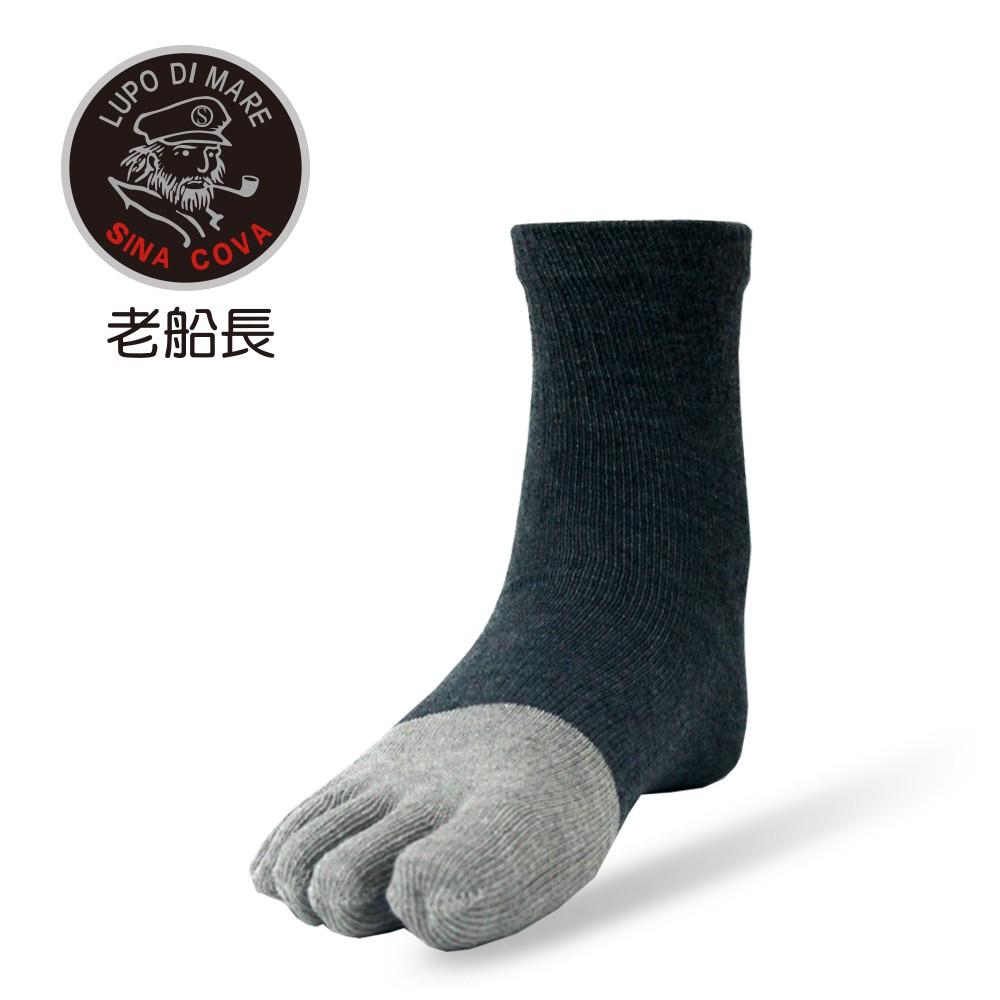 【ifeet】奈米竹炭雙色五趾襪(6002)-6雙入-灰色