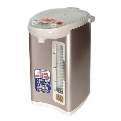 象印 ZOJIRUSHI 4L微電腦熱水瓶CD WBF40