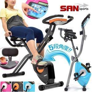 四角度!!飛輪式磁控健身車(超大座椅+舒適椅背)室內折疊腳踏車摺疊美腿機運動健身器材C149-010⊙哪裡買⊙