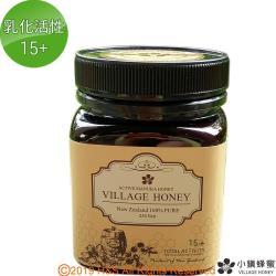 【小鎮蜂蜜】乳化活性麥蘆卡15+(250克)