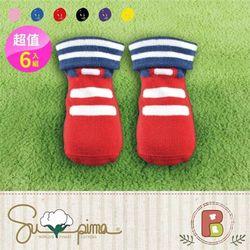 PEILOU 貝柔Supima美國棉萊卡止滑寶寶襪-湯姆鞋(6雙一盒裝)