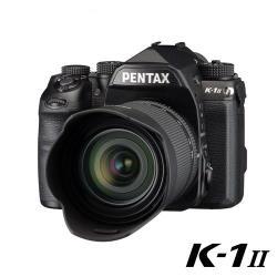 PENTAX K-1 II (黑) / 28-105 F3.5-5.6  旅遊鏡組(公司貨)