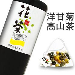 【花舞茶】洋甘菊烏龍茶三角立體茶包(12入)