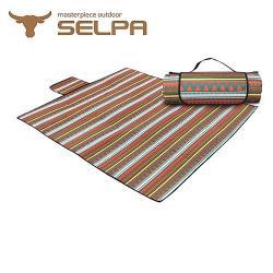 韓國SELPA 防水雙面可用繽紛野餐墊 (一般型)