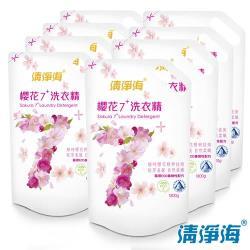清淨海 櫻花7+系列洗衣精補充包 1800gx8入