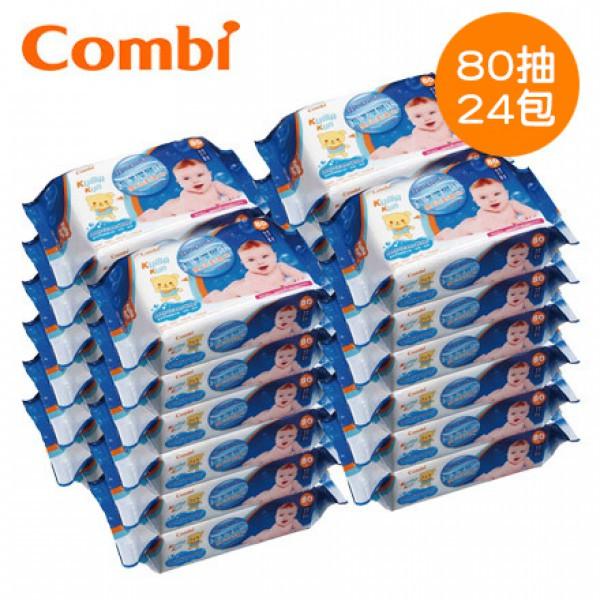 康貝Combi 海洋深層水柔濕巾/濕紙巾80抽 -箱購/24包