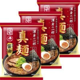 藤原製麺 真麺 濃厚こってり醤油ラーメン 3個