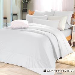 澳洲Simple Living 加大300織台灣製純棉被套床包組(優雅白)
