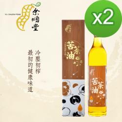 余順豐 苦茶油(550ml*2瓶)