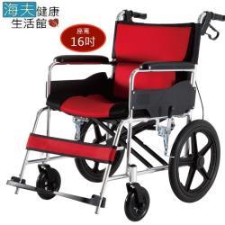 【海夫健康生活館】座得住看護輪椅 不可折背 16吋座寬(PH-161S)