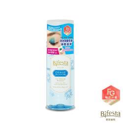 任- Bifesta 溫和即淨眼唇卸妝液145ml