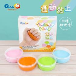 【Q-doh】有機矽膠黏土-職能治療運動黏土(4盒/單盒100g)