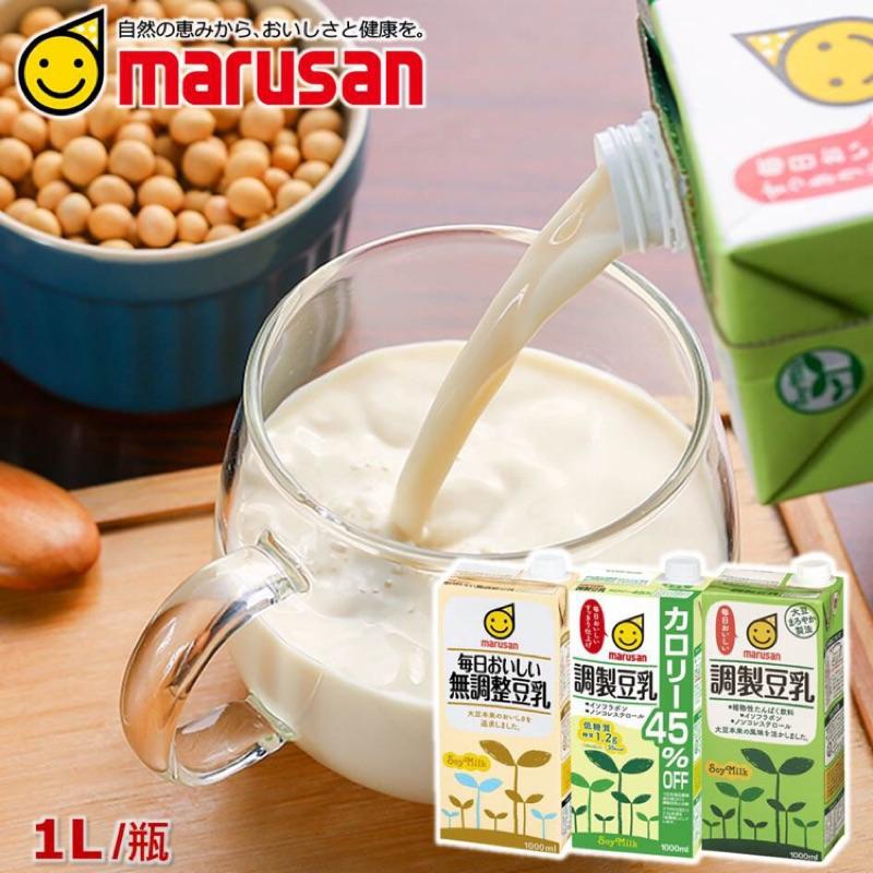 【MARUSAN丸三】每日美味豆乳-精選無糖/濃郁原味/低卡低糖質/有機無糖/麥芽 1L 日本國民飲料 進口飲料