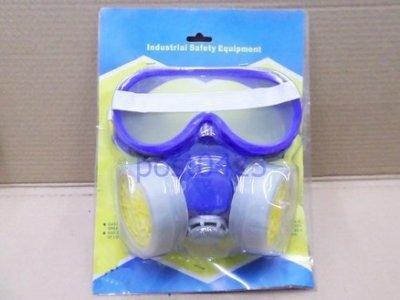 【俏貨批發城】護目鏡式雙口自吸過濾防毒面罩 阻隔粉塵不傷眼 防毒口罩 半面具口罩