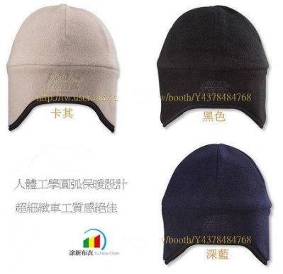 ☆凃新布衣☆。╮【SnowTravel 】-保暖帽* 蓋耳帽 遮耳帽 * 防風帽* 刷毛帽 *三件免運