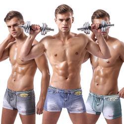 【究jowear】仿丹寧棉質彈性男平口褲 -重水洗款 X3件組