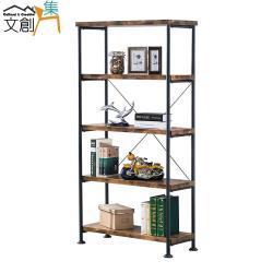 文創集-奇格斯 時尚2.7尺開放式書櫃/收納架