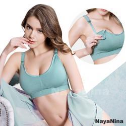 Naya Nina 超彈力無縫無鋼圈哺乳內衣M~XL(綠)