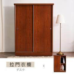 【時尚屋】[WG28]艾德拉4x7尺雙拉衣櫥WG28-4711五色可選/免運費/免組裝/臥室系列/衣櫥
