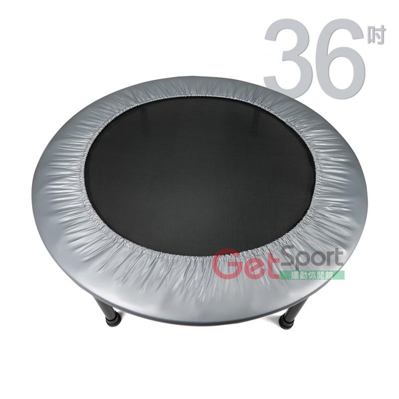 有氧彈跳床36吋(兒童遊戲床/有氧跳床/跳跳樂)