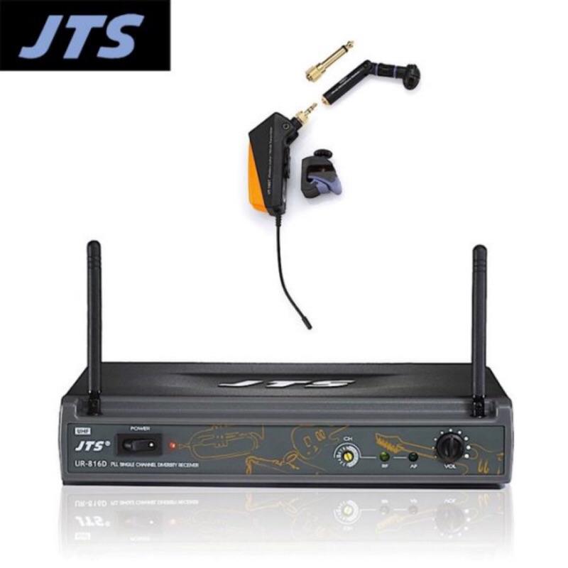 凱傑樂器 JTS UR-816D 無線麥克風組 可接電吉他/薩克斯風商品特色‧ 預設16個可選頻道‧ 單發射機設定‧ 自動選訊線路有效保證不中斷的無線傳輸‧ PLL鎖相環迴路合成調諧設計‧ 靜音(No