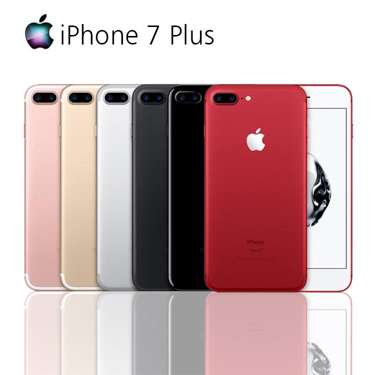 【限時特賣】apple IPhone 7 Plus 256G送鋼化膜+空壓殼 分期0利率 福利品【手機批發網】