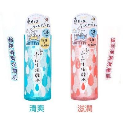 【MJ】日本 BISON Raquick早安擦拭淨顏化妝水 滋潤/清爽 310mL 輕輕擦拭 洗臉+化妝水 一瓶搞定