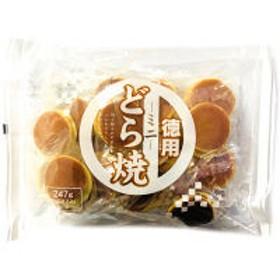 ローヤル製菓 徳用ミニどら焼 1袋