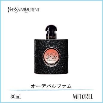 イヴサンローラン YVES SAINT LAURENT ブラックオピウムOPオーデパルファムEDP30mL【香水】