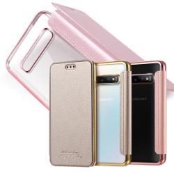 AISURE for 三星 Samsung Galaxy S10 時尚美背保護皮套