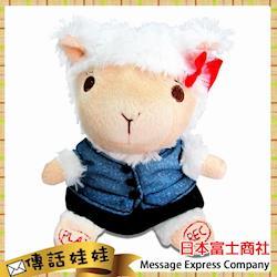 日本富士商社 【 傳話娃娃 -OL羊】