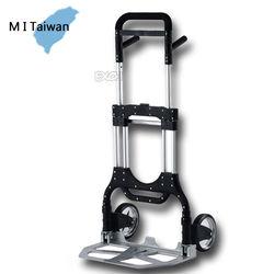 100%台灣製 省力首選 鋁製折疊手推車