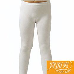 小宜而爽5件組女童羅紋厚棉衛生褲尺寸30