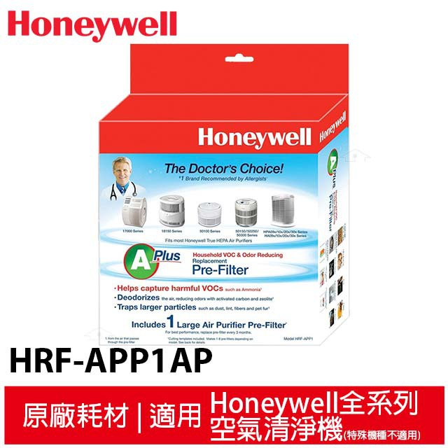 Honeywell CZ除臭濾網 HRF-APP1 HPA-100 HPA-200 HPA-300