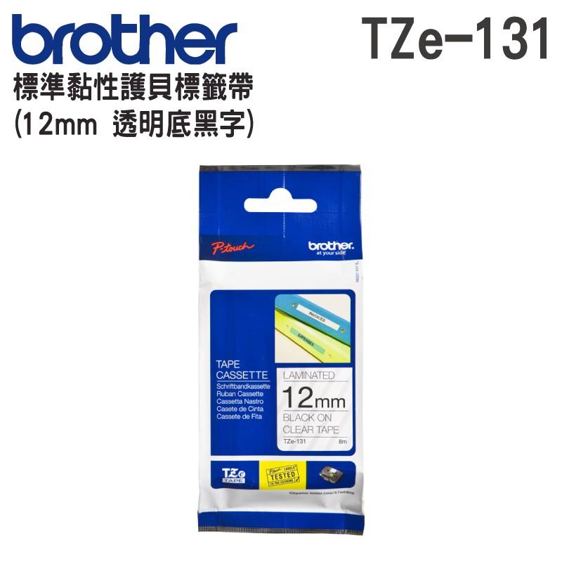 Brother TZe-131 護貝標籤帶
