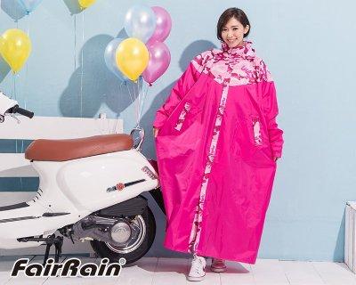 [安信騎士] FairRain 飛銳 迷彩 時尚 前開式 加長型 雨衣 連身雨衣 瘋迷粉